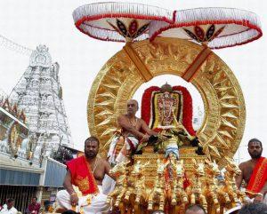 Rata Sapthami-First Day Surya Prabha Vahana Bramhotsavam