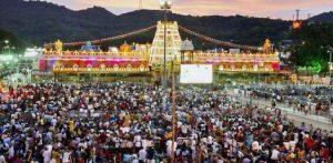 Tirumala Rata Sapthami Festival